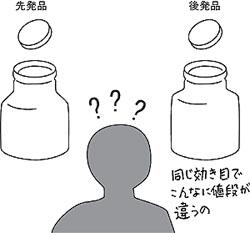 genki126_04_01