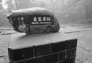 国立ハンセン病療養所「栗生楽泉園」 重監房復元の運動が – 全日本民医連