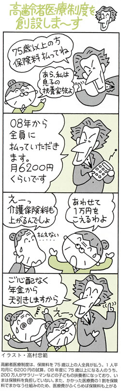 genki174_03_08