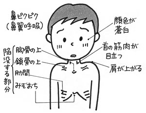 genki178_04_04