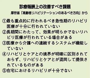 genki180_03_02