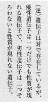 genki186_03_05