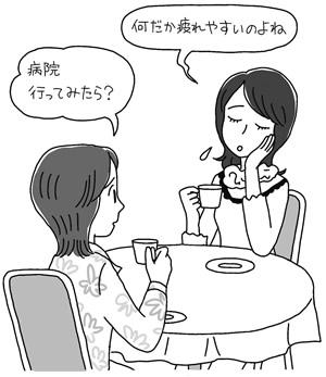 genki203_04_03