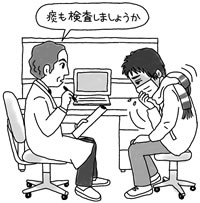 genki208_04_07
