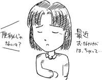 genki220_05_01