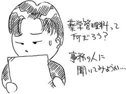 genki229_06_01