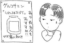 genki230_05_01