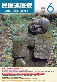 iryouimg200206