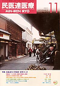iryouimg200311