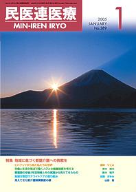 iryouimg200501