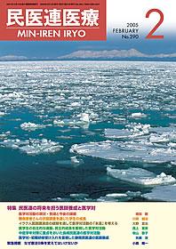 iryouimg200502