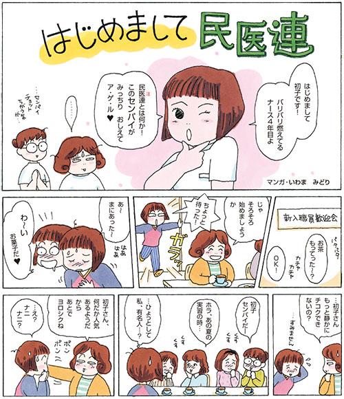 manga-p.01-01