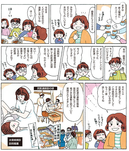 manga-p.02-01