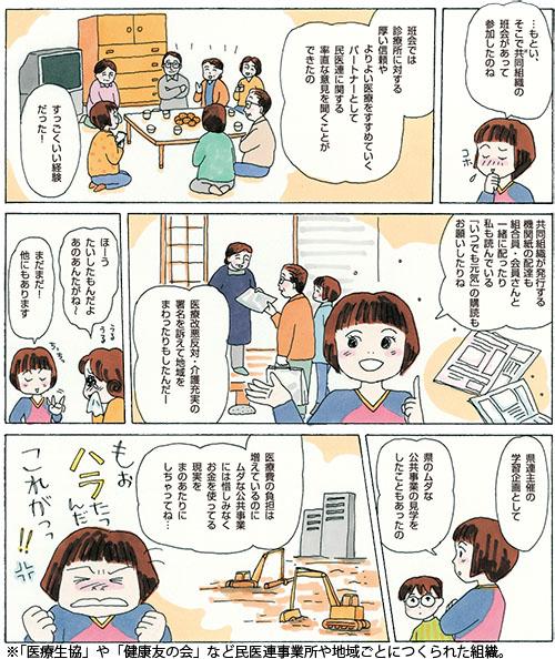 manga-p.05-01