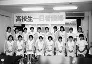(『民医連50年』(写真集)P31より)