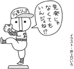 genki294_22_01