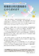 gakushu_160302_01