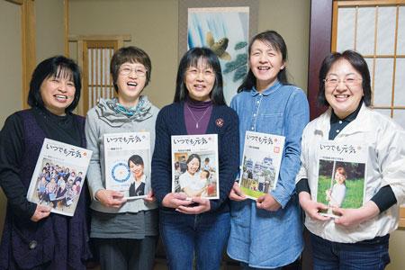 左から職員の五味さん、田中さん、五味君香さん、小野さんと班長の斉藤さん