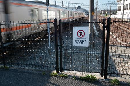 現在は施錠されているJR共和駅のフェンス扉