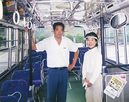 バスの運転手だった山崎さんと、バスを掃除する仕事をしていた好重さん。2人は「手続きが煩雑になるので、定年退職したら籍を入れよう」と約束していた(山崎さん提供)