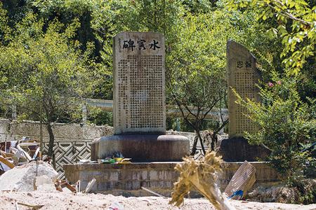 1907年に44人が犠牲となった水害を伝える碑。広島県坂町小屋浦地区で(撮影:野田雅也)
