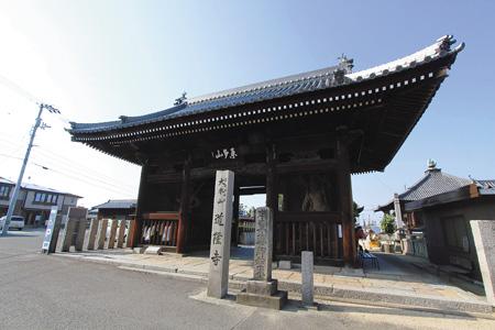 「眼なおし薬師」として知られる四国霊場第七十七番札所の道隆寺