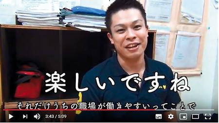 動画で介護の魅力を発信するたたらリハビリテーション病院介護福祉士の成田一茂さん=YouTubeから
