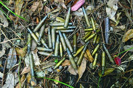 北部訓練場跡地で発見された銃弾の空包