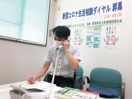 電話を受ける町田さん